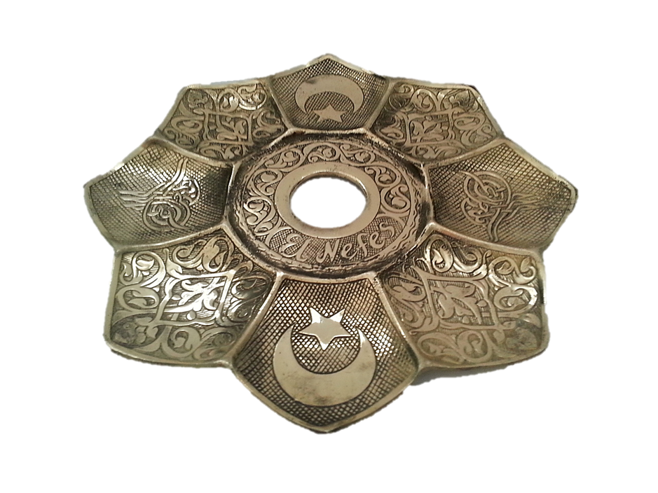 El Nefes Giant Lotus Ashtray